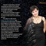 Victoria Dmitrieva-Goldshtein
