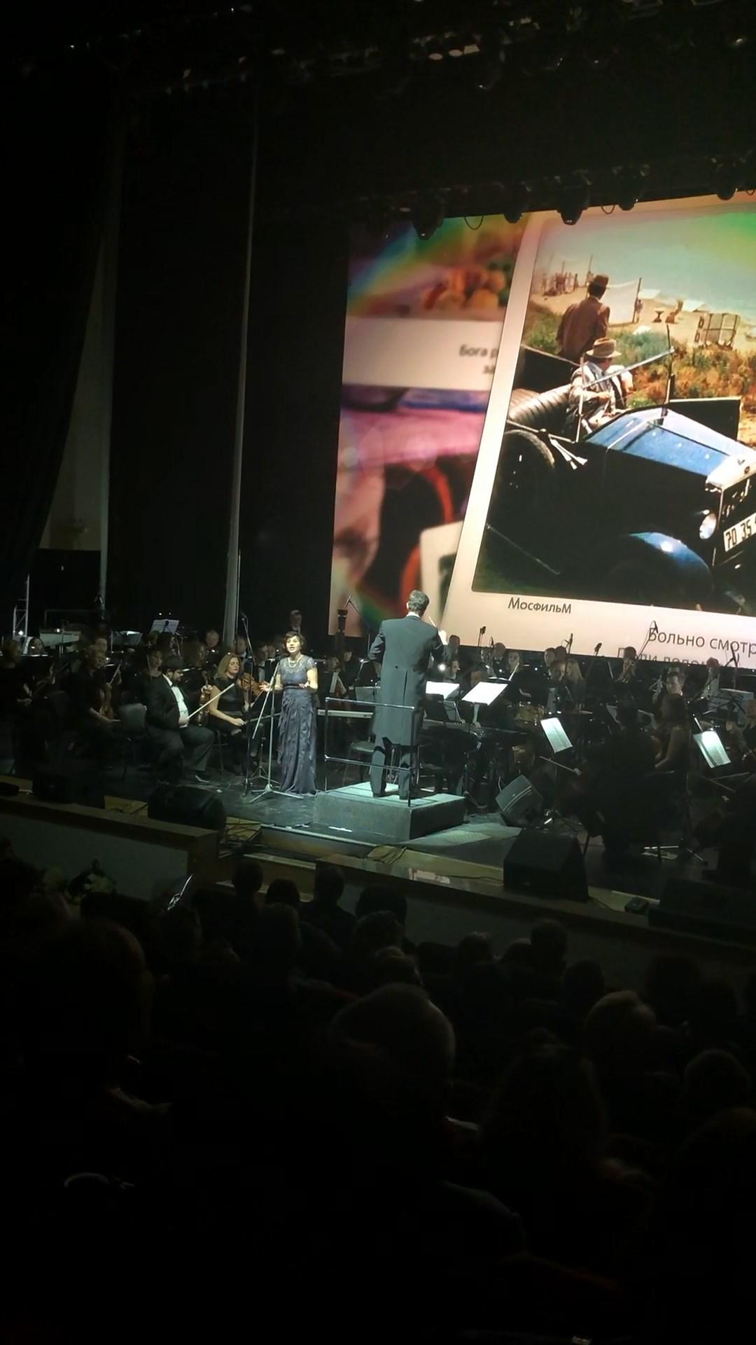 20 декабря 2018 г. на концерте в Конгресс-холле